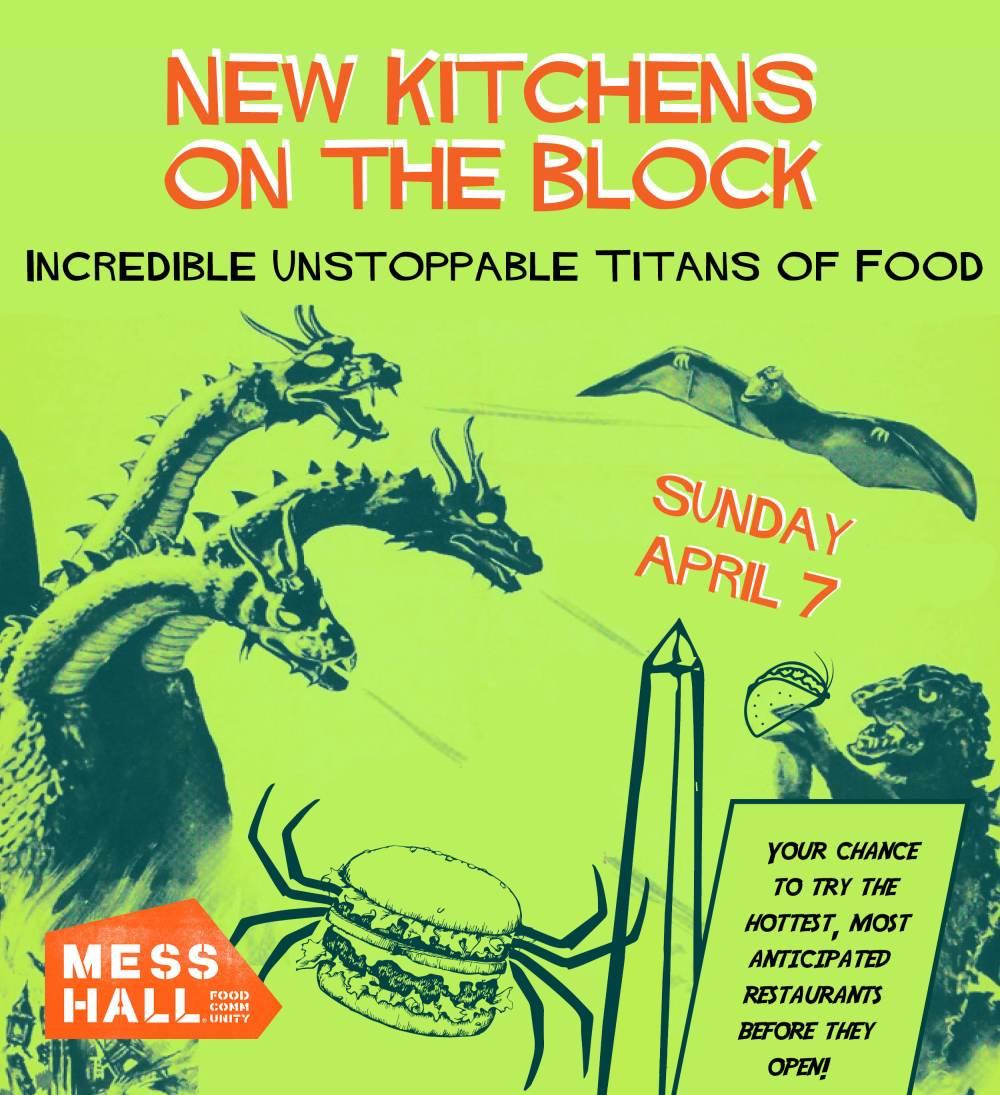 NKOTB 5 Poster